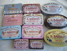 バルベロ全部缶3
