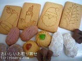 レピドールのクッキー缶2014クリスマス