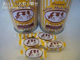 ムゥムゥファッジ缶