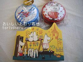 メリーチョコのムーミンチョコ缶箱2015