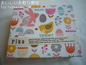 フィーカ(Fika)のクッキー箱(バレンタインとイースター)