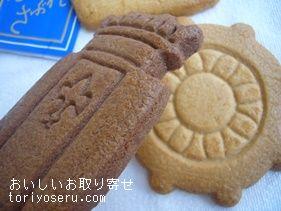 横濱かをりクッキー缶
