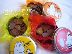 メリーチョコのムーミンハロウィン缶2015