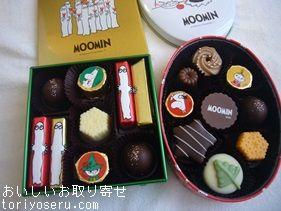 メリーチョコのムーミン缶チョコ2015クリスマス