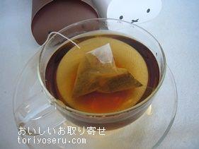 miffyミッフィー紅茶