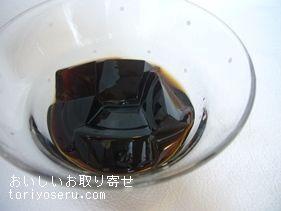 ミカドコーヒーのアイスコーヒー&ゼリー