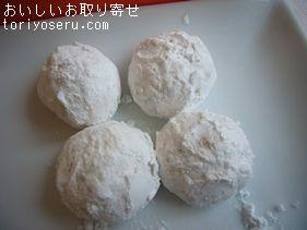西光亭くるみクッキー(アニメ