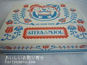ステカ&モジョルのクッキー
