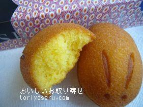 白金堂の兎ケーキ