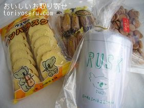 上田製菓のラスク