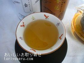 柳桜園茶舗の鳥獣戯画缶