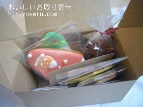 sac about cookiesクリスマスクッキー