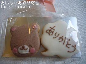 つばめどうのクッキー
